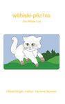 White Cat (Saulteaux / English)