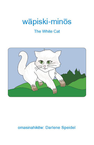 White Cat (Plains Cree Y / English)
