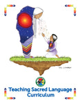 Teaching Sacred Language Curriculum (Book + Flashcards)