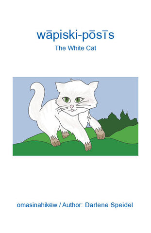 White Cat (Swampy Cree N / English)