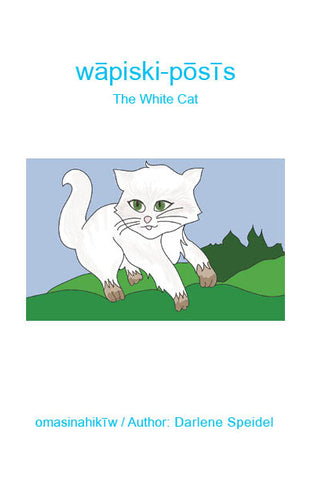 White Cat (Woodland Cree TH / English)