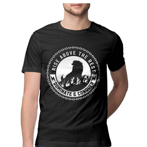 Rise Above The Rest - Lion King Inspired Fan Tshirt