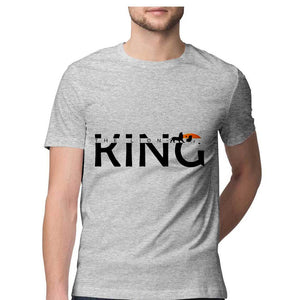 King- Lion King Inspired Fan Tshirt