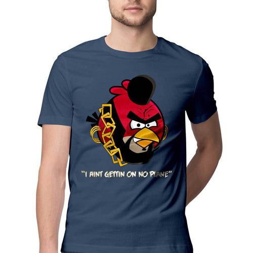 I ain't getting on no airplane - Quirky Unisex Tshirt