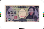 JPN2020 Defaced note ltd edition
