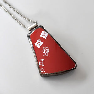 Broken China Jewelry Pendant - Sriracha