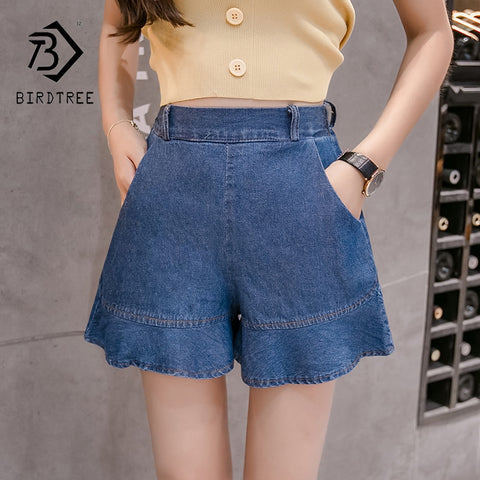 Plus Size 5XL Women's Jeans Shorts Fashion High Waist Pockets Elastic Waist Loose Trousers