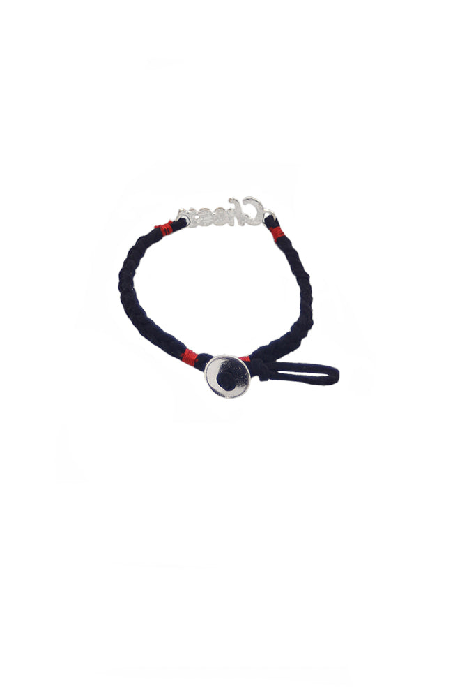 Dasha 2850 Cheer Bracelet Back