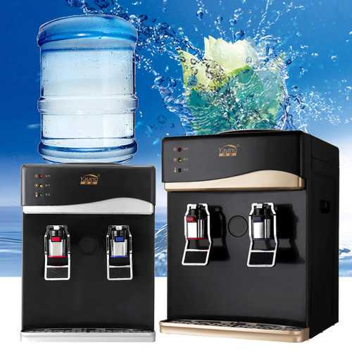 Drinking Warm Cold Hot 4 Galloons Water Dispenser Automatic - Kitchen Shop Deals