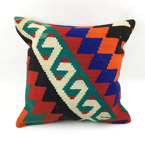 Vintage Kilim Pillow with Insert - #1