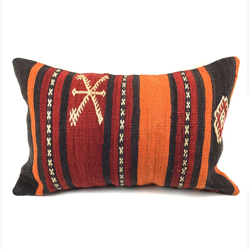Vintage Kilim Lumbar Pillow with Insert - #1