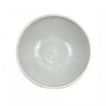 Load image into Gallery viewer, BIST: Natural Serving Bowl