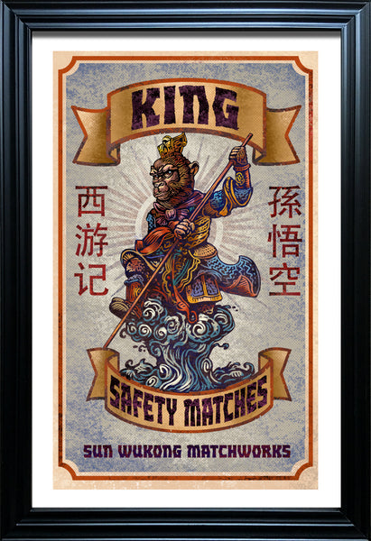 "Chet Phillips ""Monkey King"" Framed Print"