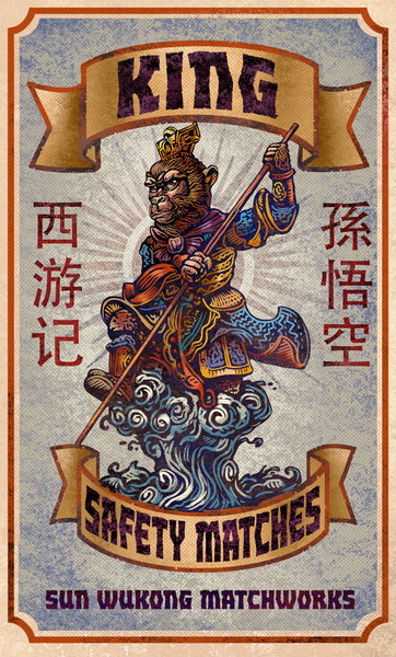 "Chet Phillips ""Monkey King"" Print"