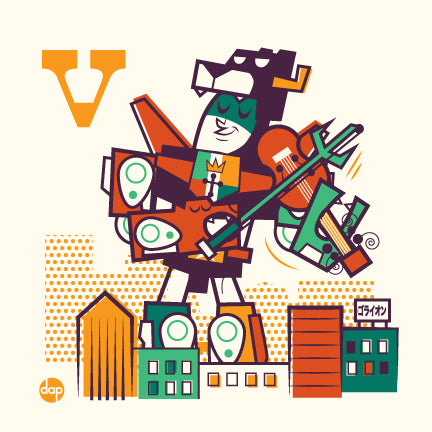 "Dave Perillo ""V is for Vibrantly Violining"" Print"