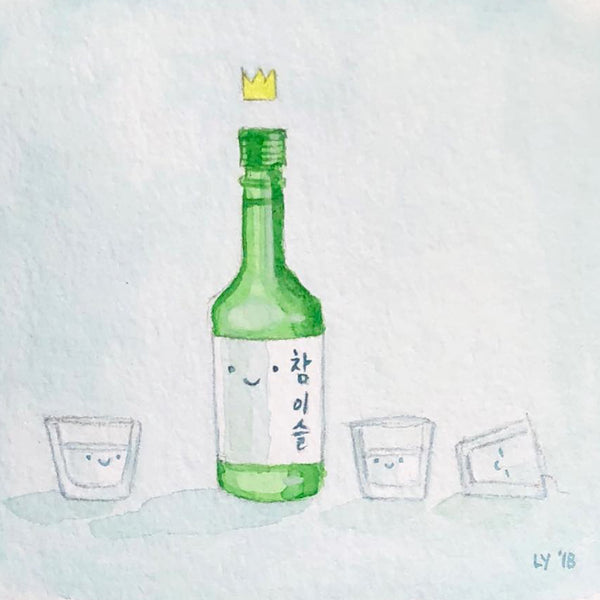 "Lawrence Yang ""Soju King"""