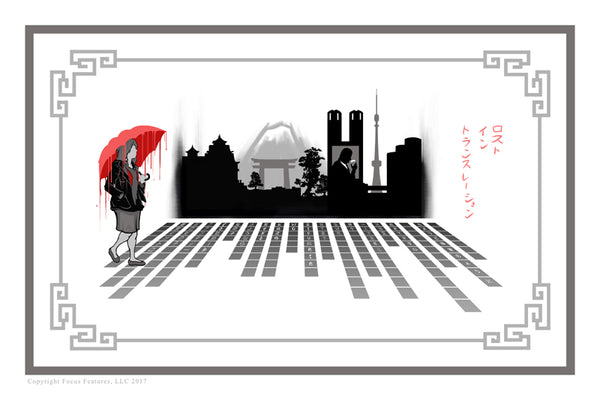 "Michael Stiles ""Sounds of the City"" Print"