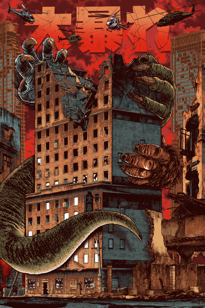 "Anthony Petrie ""There Goes The Neighborhood"" Print"
