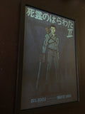 "Ruel Pascual ""Evil Dead 2 Japanese Movie Poster (Blue)"" Framed Print"
