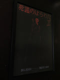 "Ruel Pascual ""Evil Dead 2 Japanese Movie Poster (Red)"" Framed Print"
