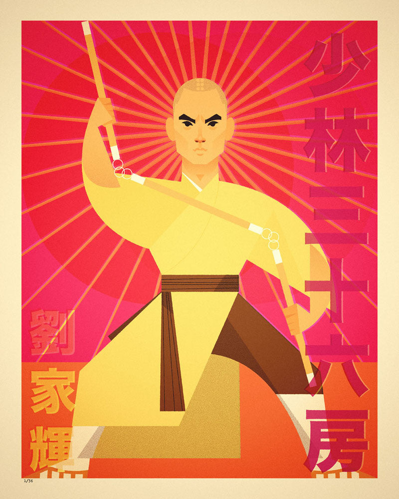"Stanley Chow ""Gordon Liu in The 36th Chamber of Shaolin"" Print"