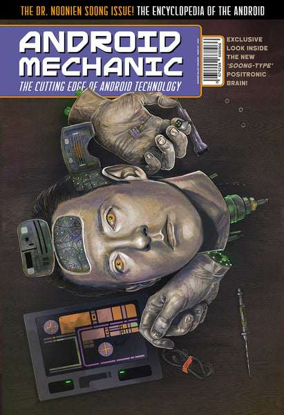 "Michael Vincent Bramley ""Android Mechanic #2"" Print"