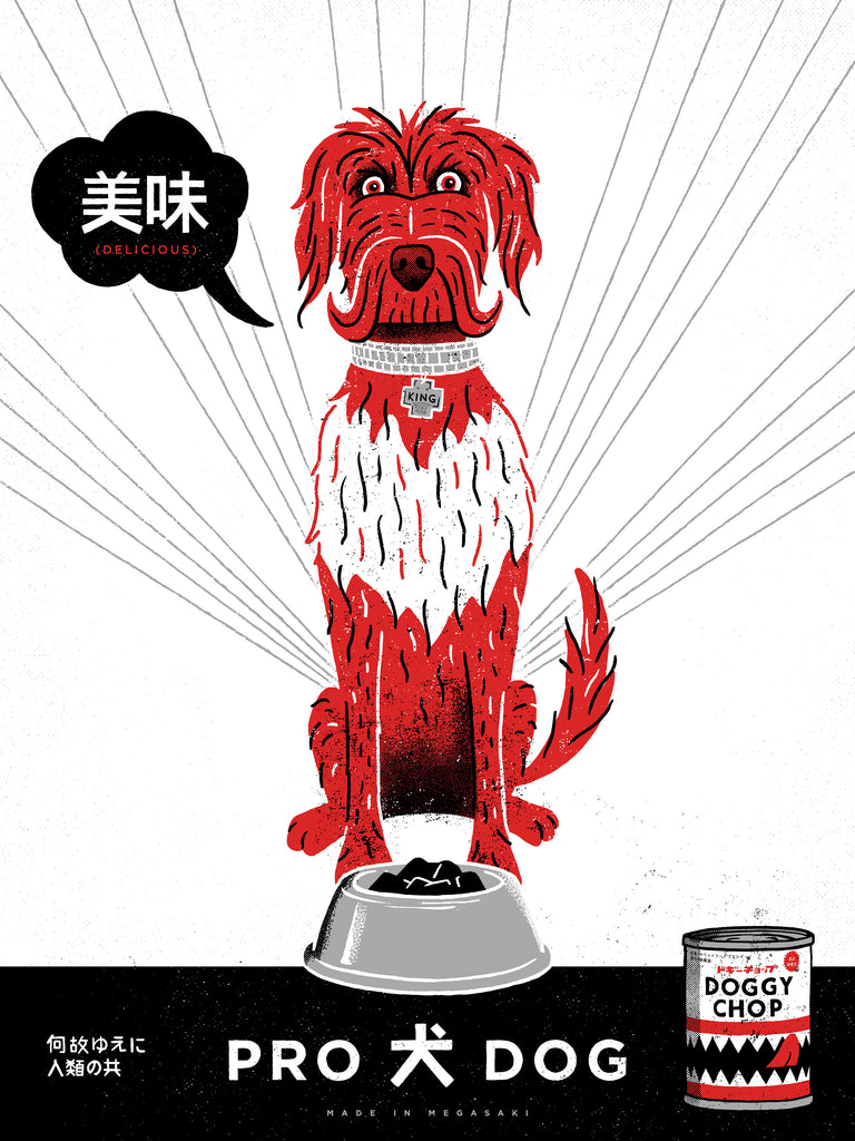"Andrew Saeger (Factory 43) ""Doggy Chop"" Print"