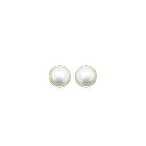 9ct Gold Ariel Pearl Stud Earrings