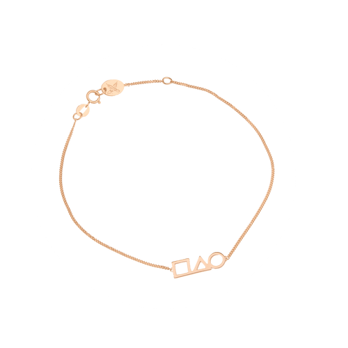 9ct Rose Gold Shapes Bracelet