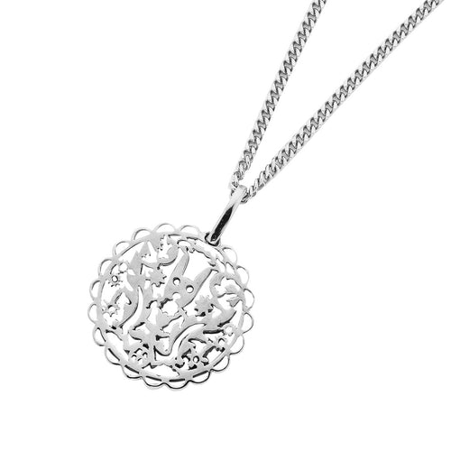 Silver Filigree Rabbit Necklace