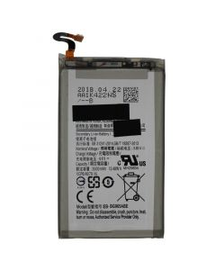 Samsung S9 Plus Battery