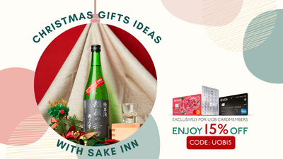 Celebrate Christmas with UOB, get 15% off