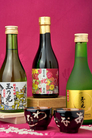 Sake Inn | Sommeliers Selection Quiz
