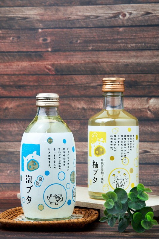 Sake Inn | Shop Bundles
