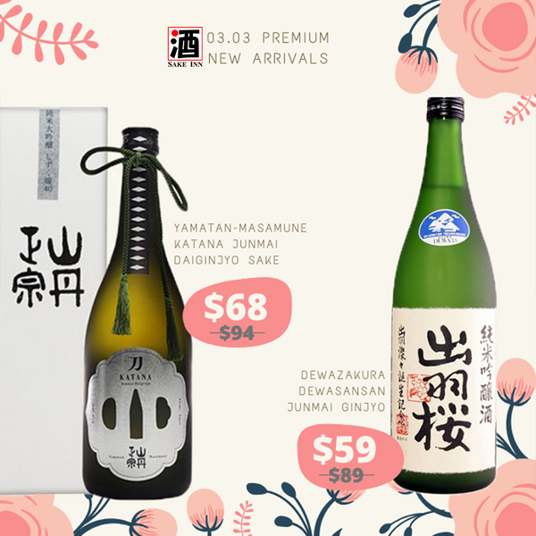 Sake Inn Premium New Arrivals