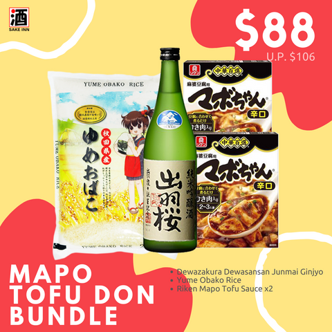 Sake Inn Mapo Tofu Rice Bundle