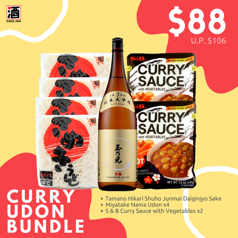 Sake Inn Curry Udon Bundle Set