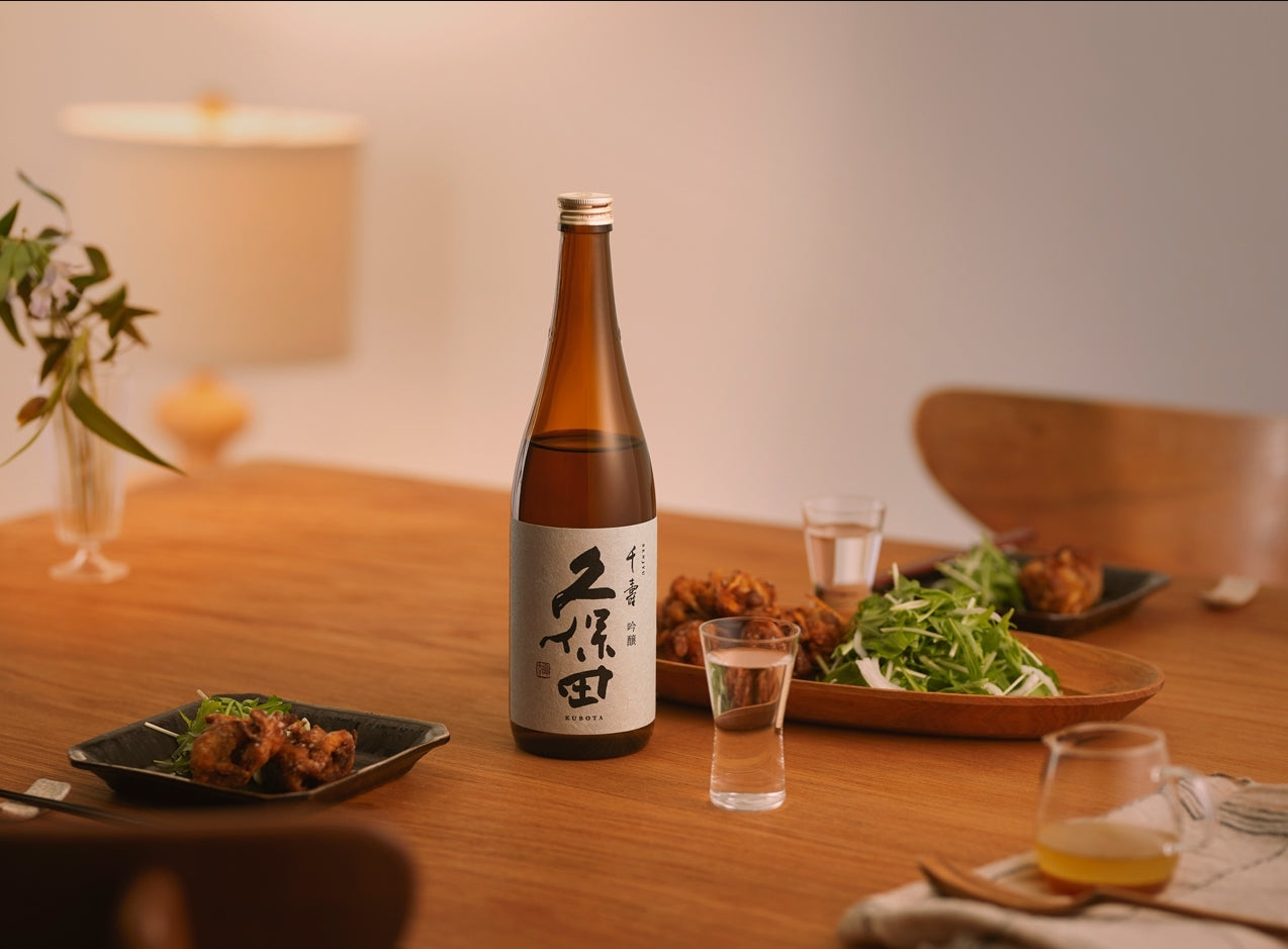Kubota Label | Sake Inn | Buy Sake Singapore