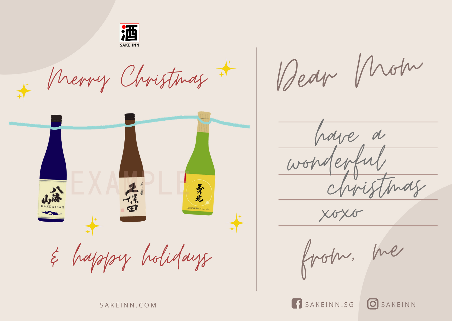 Sake Inn | Christmas Cards