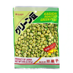 Roasted Green Peas