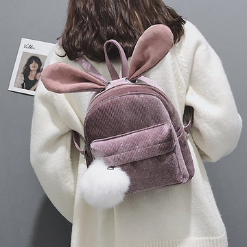 Modakawa Backpack Bunny Ears Fuzzy Ball Backpack