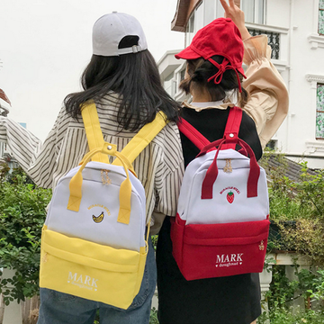 Modakawa Backpack Cute Cartoon Embroidery Backpack