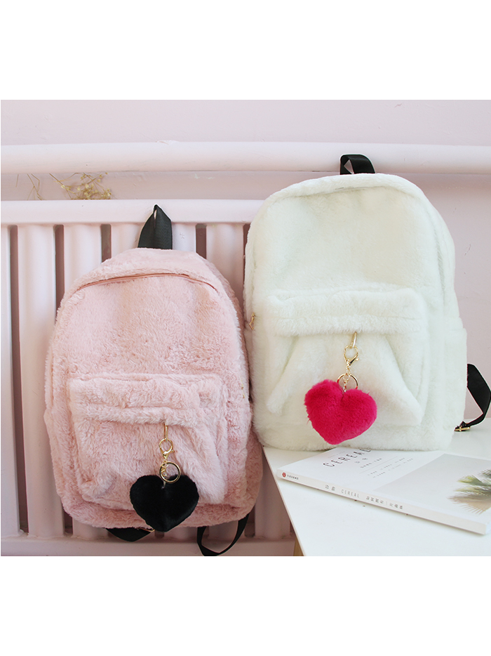 Modakawa Bag Heart Pendant Furry School Bag