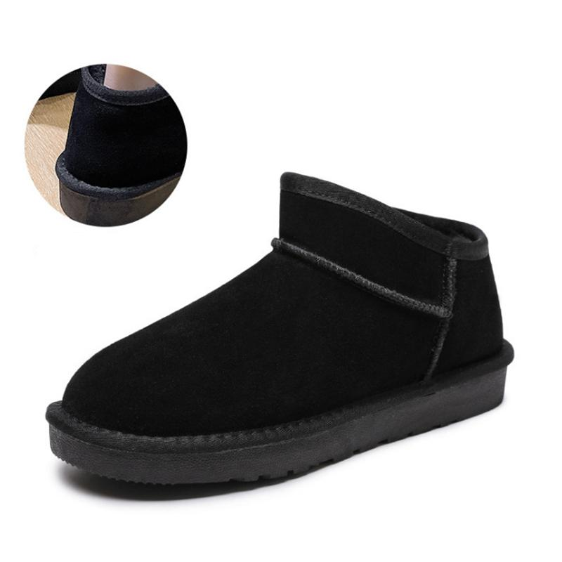 Modakawa Boots Black / 35 Slip-on Low Top Inner Fleece Snow Boots