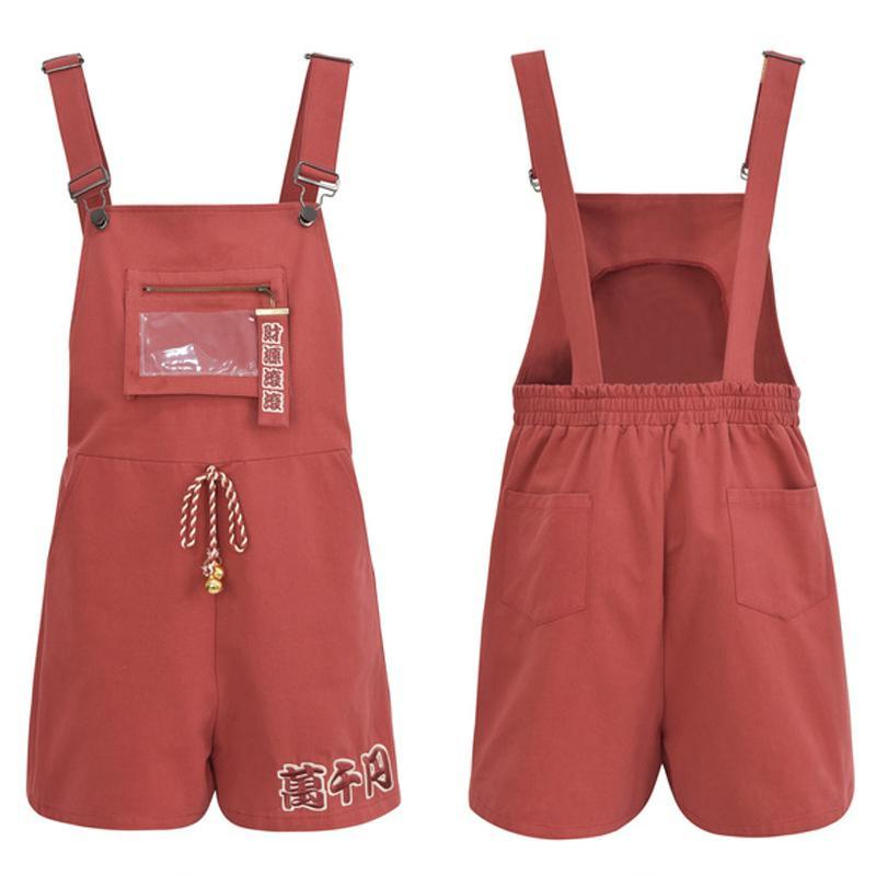 Modakawa Bottoms Mori Girl Embroidery Pocket Drawstring Bell Overall Shorts