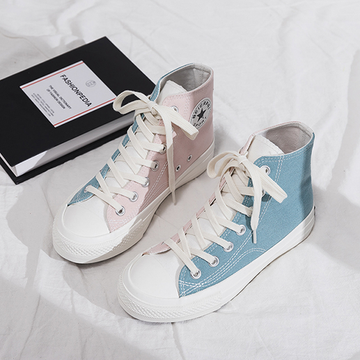 Modakawa Canvas Shoes Blue + Pink / 35 Color Block High Top Canvas Shoes