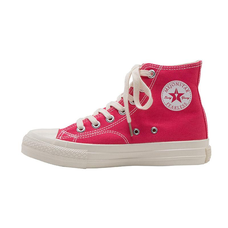 Modakawa Canvas Shoes Pink / 35 Classic Pure Color Casual High Top Canvas Shoes
