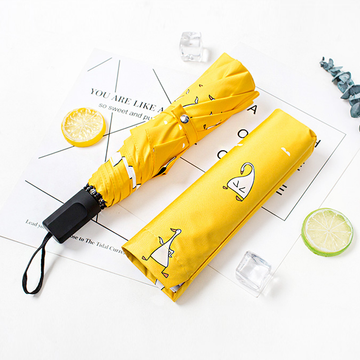 Modakawa Cute Things Manual / Yellow / One Size Yellow Duck Automatic Folding Umbrella (UV Protection)