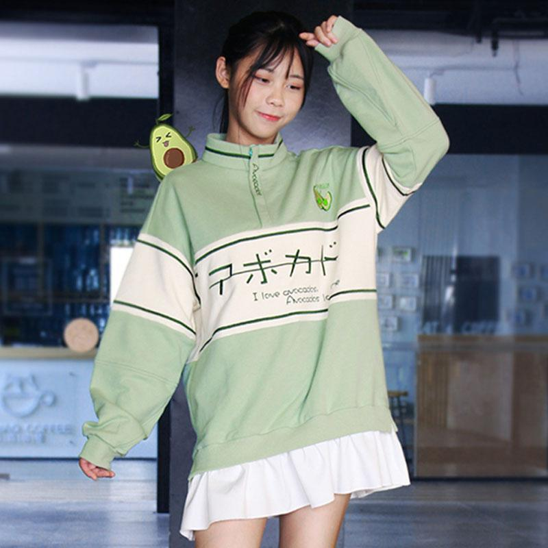 Modakawa Dress BFF Matching Best Friends Avocado Embroidery Japanese Ruffle Lace Up Sweatshirt Dress