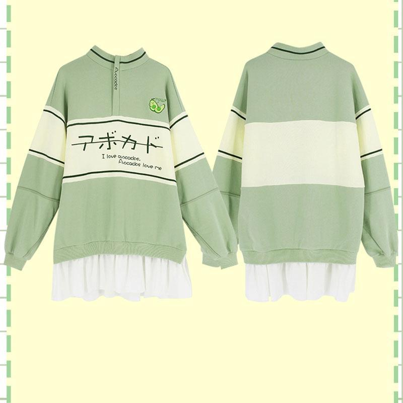 Modakawa Dress Green B / One Size BFF Matching Best Friends Avocado Embroidery Japanese Ruffle Lace Up Sweatshirt Dress